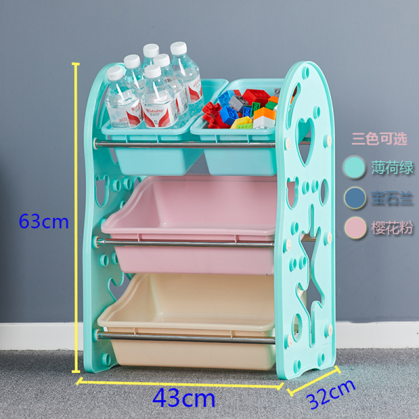 Children Toy Storage Rack Kindergarten Bookcase Home Finishing Cabinet Baby Storage Shelf Multilayer Combination Storage Cabinets