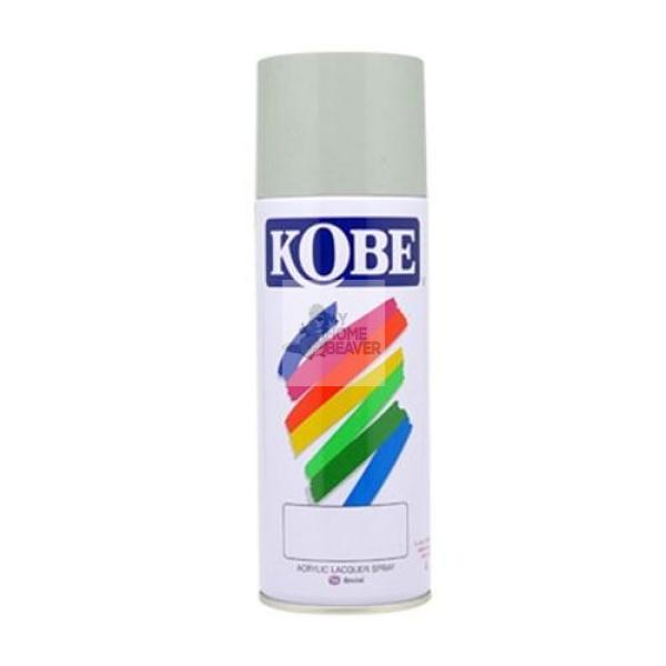 Kobe Good Adhesion Quick Dry Durable 400 ml Acrylic Lacquer Spray Paint [Light Grey 221]