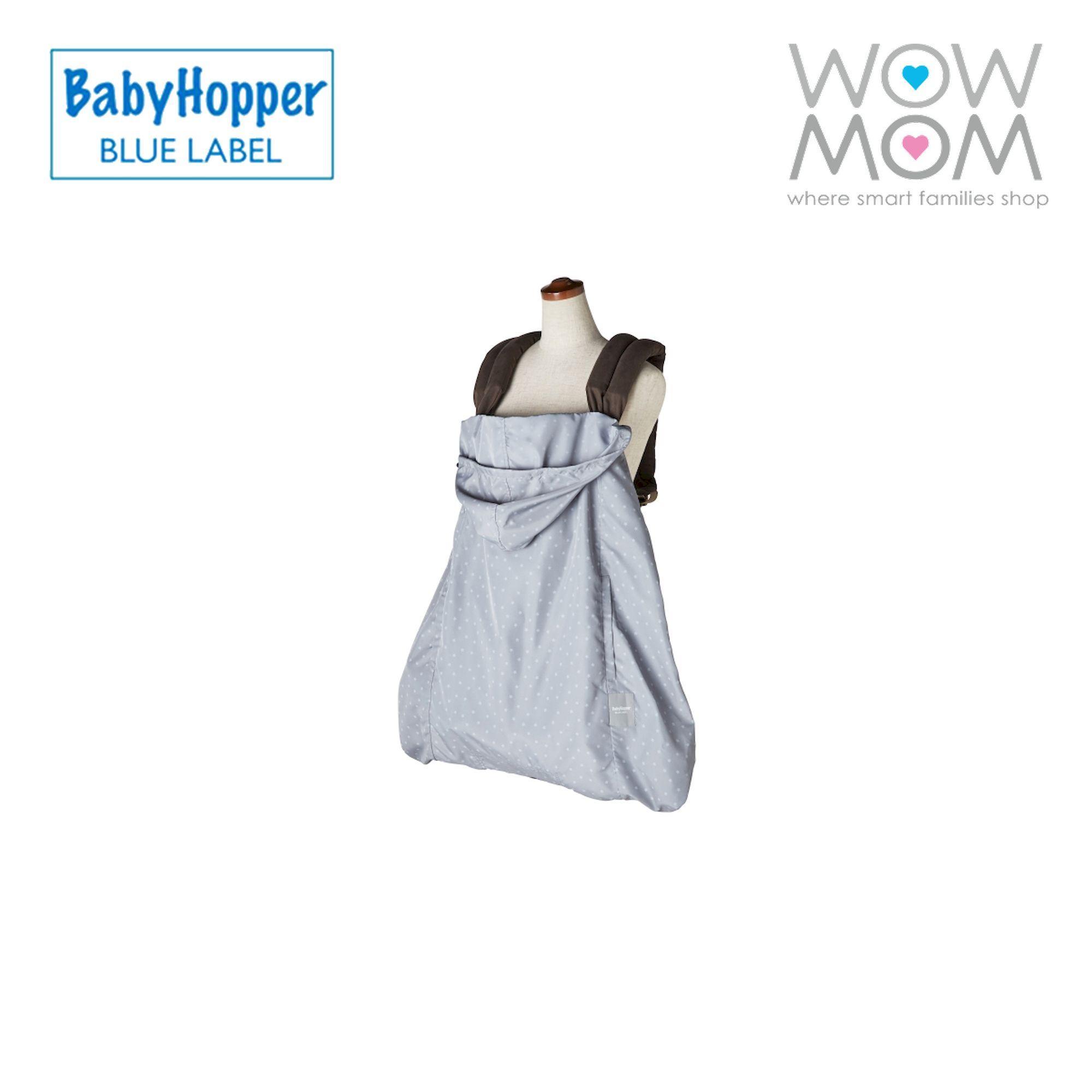 69e40880580 Baby Hopper Packable Rain Cover - Grey Star