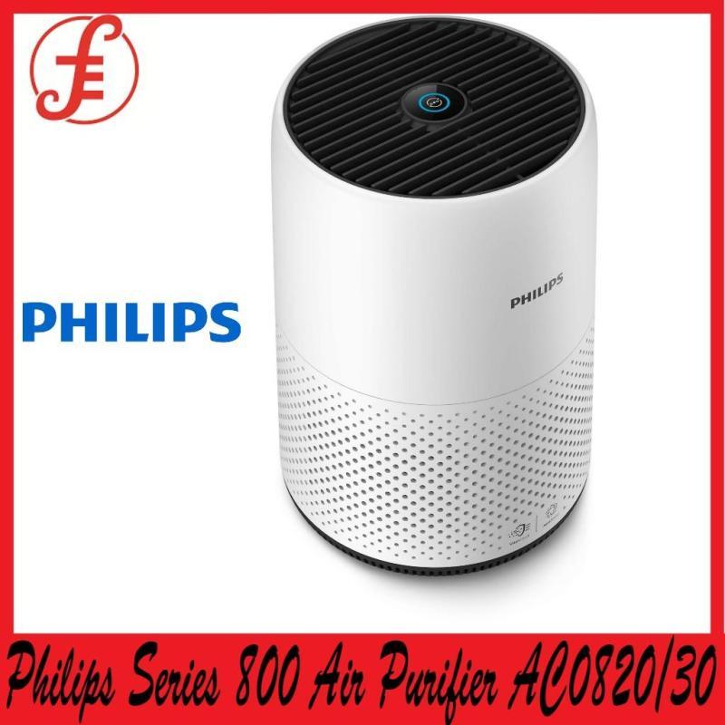 Philips AC0820/30 Series 800 Air Purifier (AC0820/30) Singapore
