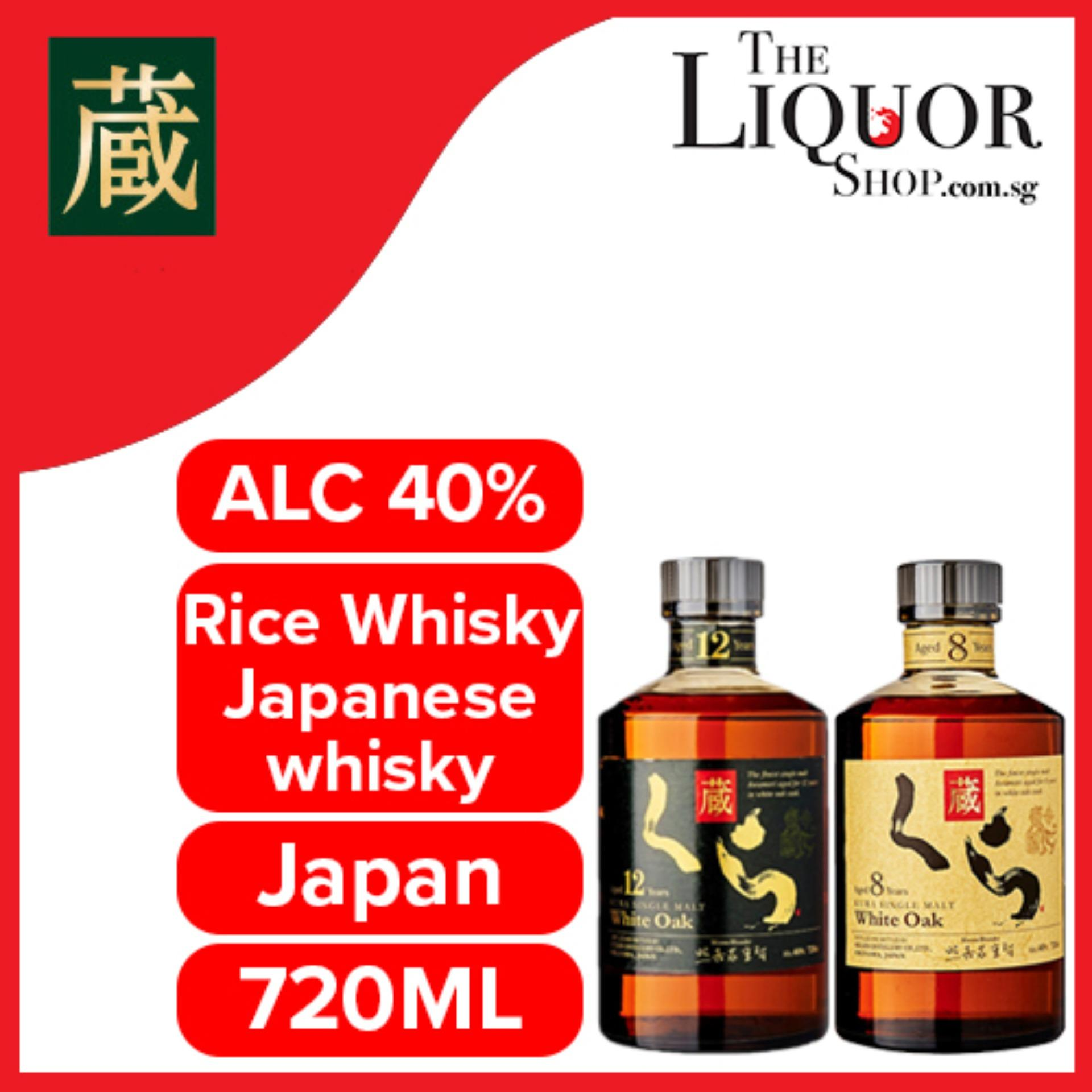 Bundle Kura 12 Years Old Awamori Rice Whisky 720ml + Kura 8 Years Old Awamori Rice Whisky 720ml By The Liquor Shop.