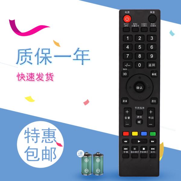 Pioneer Pioneer TV Remote Control LED- 32B 39B 40B 42B B500 B550 B300