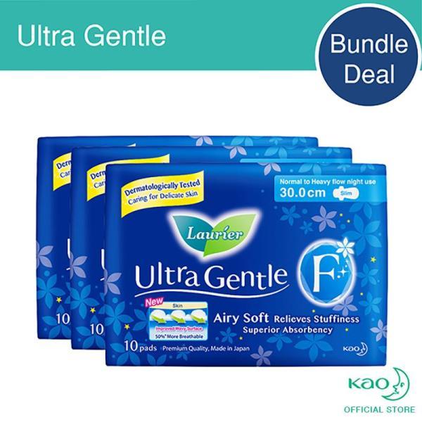 Buy Laurier Ultra Gentle Night Slim 30cm 10pcs Triple Pack Singapore
