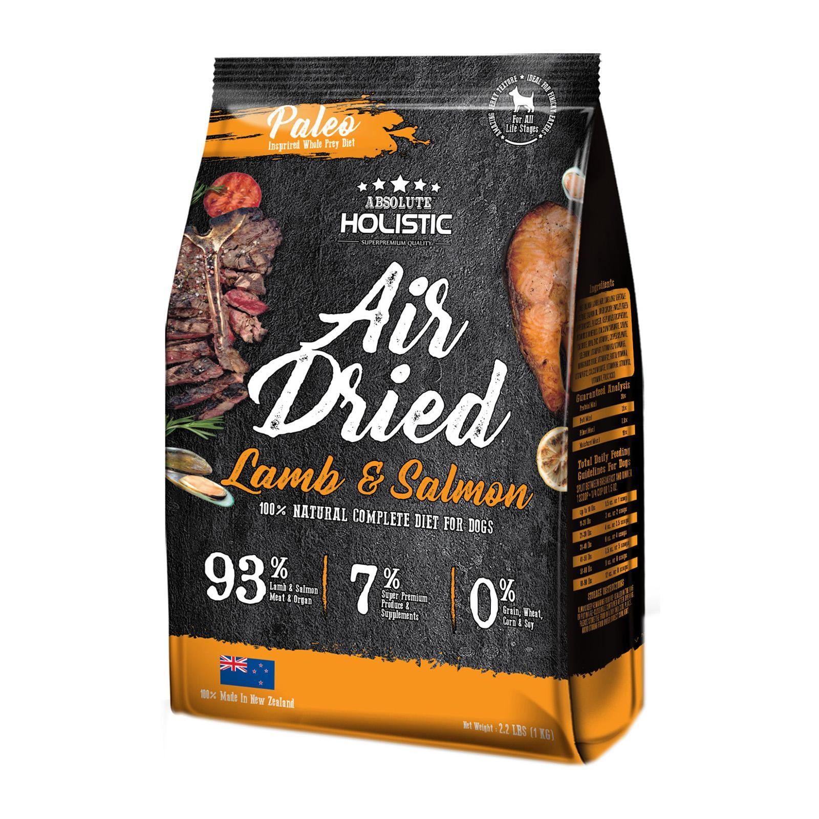 Absolute Holistic Air Dried Lamb And Salmon (Dog)