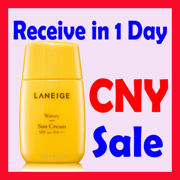 Buy LANEIGE Watery Sun Cream EXPIRY 2023 / Sunblock Sunscreen / From KOREA / Powerful UVA and UVB protection with SPF50+ PA+++ 50ml / Prevent freckle & melanin production. Light weight, non oily & sweat proof / white dew / radian c cream Singapore