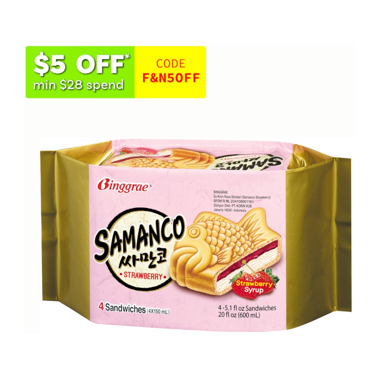 Binggrae Samanco Strawberry Ice Cream