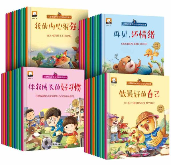 40 Audio Bilingual Character Building storybooks( w/ free gift )