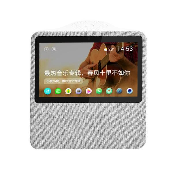 Small of Small Degree at Home 1C HOOMEY Inn Voice Control AI Artificial Robots Sound Belly Smart Speaker Box
