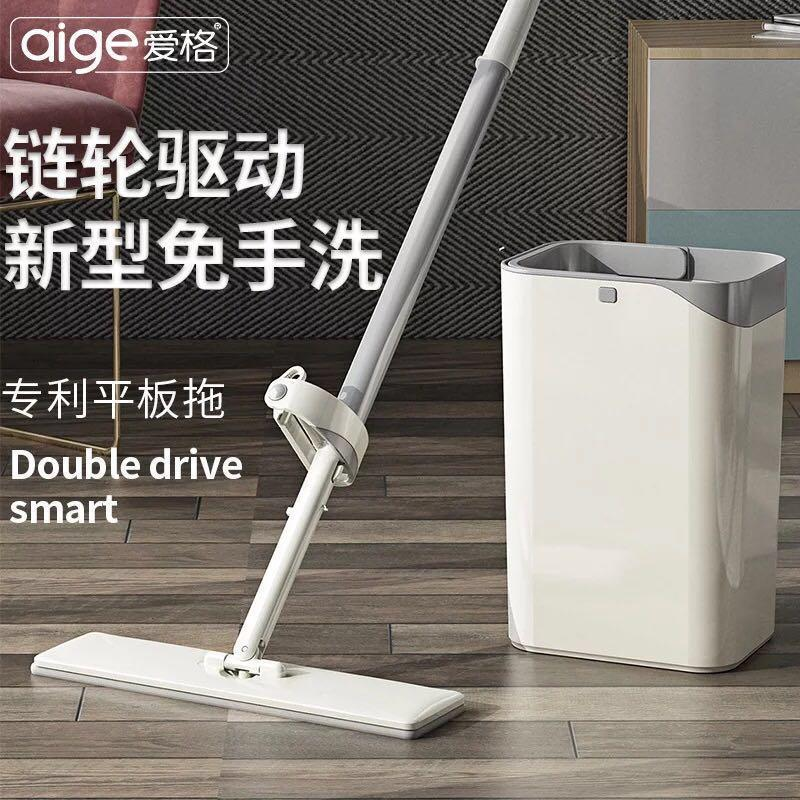 Aige Handsfree Cleaning Compact 40mm Flat Mop Set (4 Mop Pads) By Craftsmen Living.