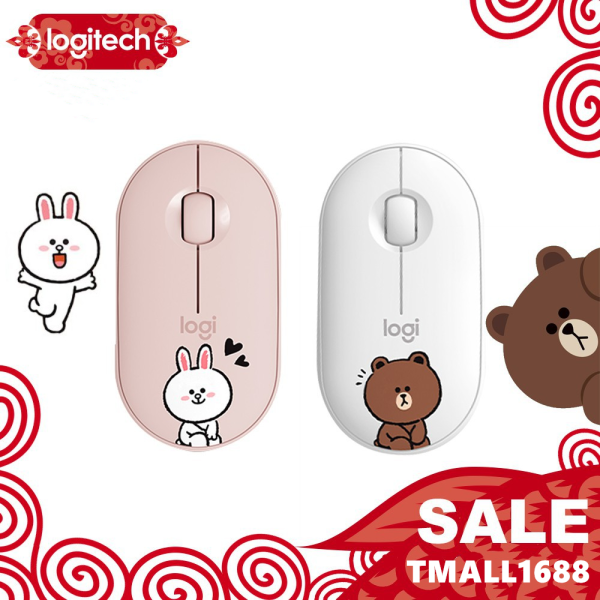 Logitech M350 Pebble Wireless Mouse Bluetooth Mice Small and Light Low Power Technology Silent Multi-device 1000DPI Brown & Cony Co-branded