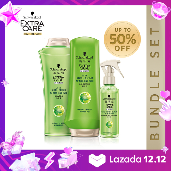 Buy Schwarzkopf Airy Biotin Shampoo/ Conditioner/ Treatment Set Singapore