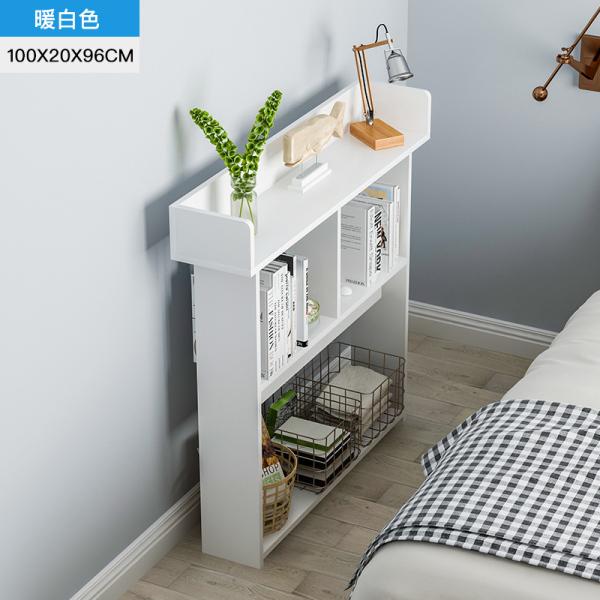 Bedside Table Ultra-Narrow Gap Cabinet 20-24cm Bedside Cross Strip Minimalist Modern Small Storage Shelf Wall Cabinet