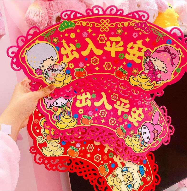 Cartoon CNY Hello Kitty Melody Twin Star Cinnamon Purin Shin Chan Door House Office School Wall Window Decoration Hanging Paste Design