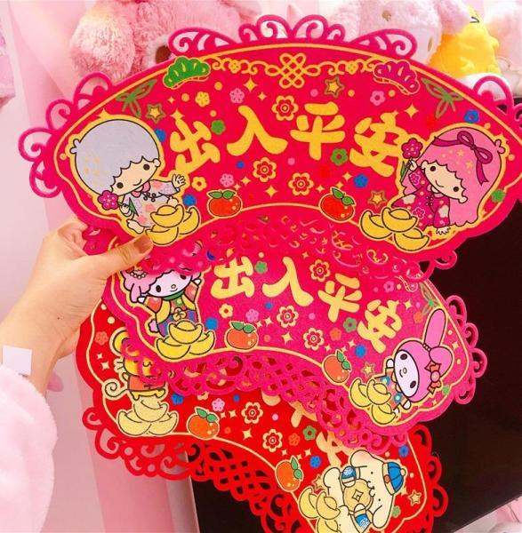 Cartoon CNY Hello Kitty Melody Twin Star Cinnamon Purin Shin Chan Door House Office School Wall Window Decoration Hanging Paste Design