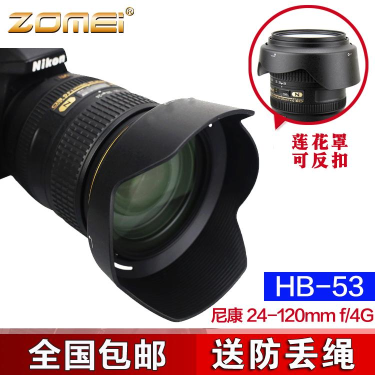 Zomei HB-53 Hood Suitable for Nikon D500 D610 D750 D810 D850 with AF-S  24-120 Mm F/4G ED VR Lens Hood 77 Mm Bayonet Lotus Lens Hood Accessories