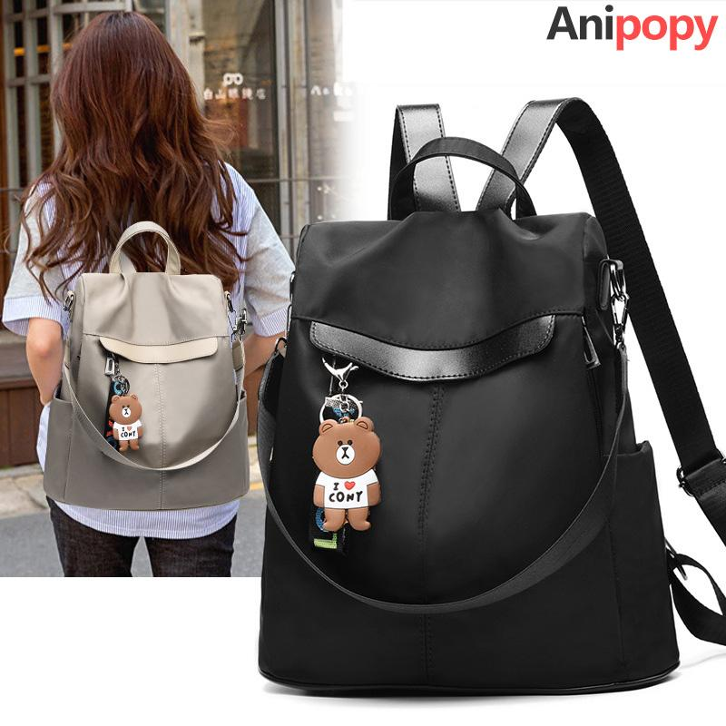 Women Backpack Purse Nylon Fashion Casual Covertible Shoulder Bag Lightweight Water Resistant School Backpack
