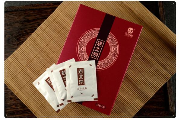 Buy 2 Box Original Jin Tai Kang Lao Beijing Laobeijing Wormwood Detox Foot Patch 50pcs x 2 Box Singapore