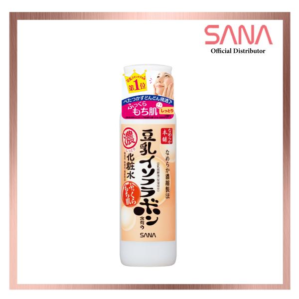 Buy SANA Namerakahonpo Moisture Skin Lotion Singapore