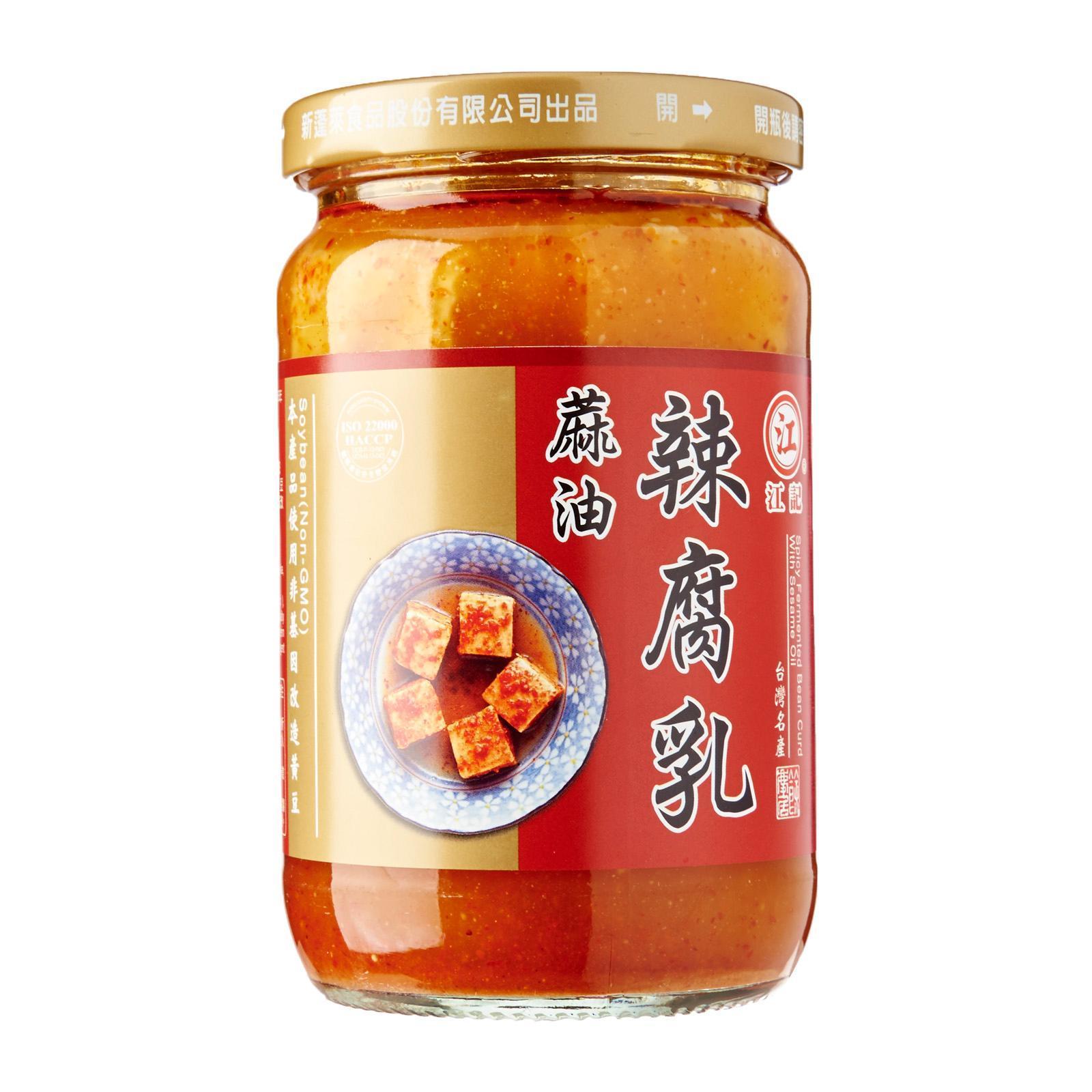 Jiang Ji Fermented Beancurd With Sesame Oil By Redmart.