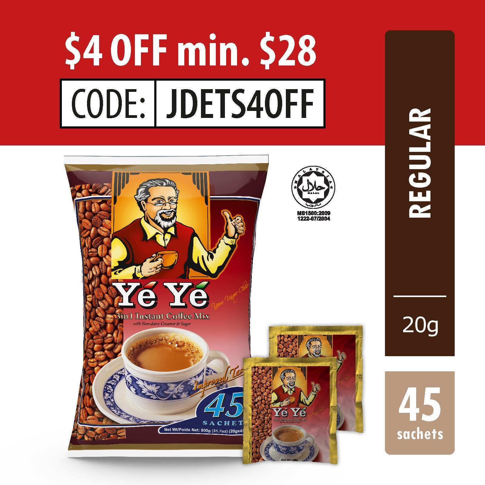 COFFEE KING 3 In 1 Coffeemix 40sX20g