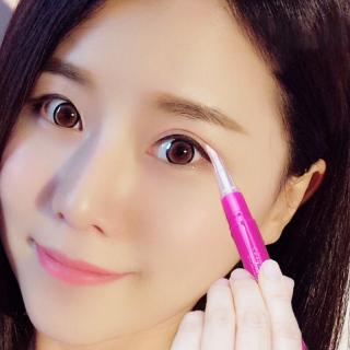 Gemetar Suara Model Sama Kelopak Mata Ganda Artefak Mata Besar FOREVER Krim Pembentuk Korea Selatan Alami Mulus Jala Merah Kelopak Mata Ganda Krim Pembentuk thumbnail
