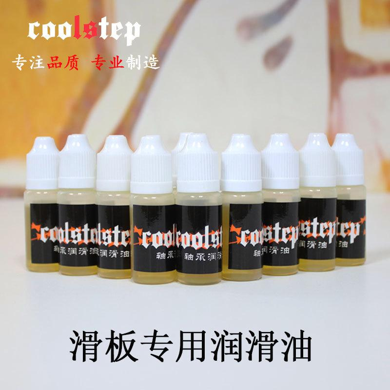 Box Import Skateboard Bearings Only Lubricating Oil By Taobao Collection.