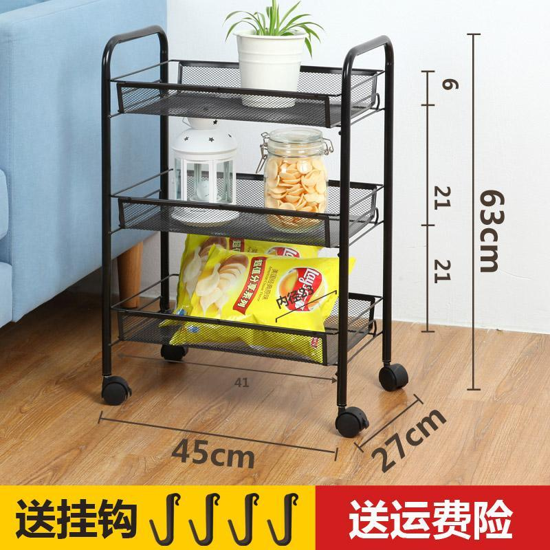 Bedroom Bedside Removable Storage Shelf Landing Kitchen Trolley with Wheels Bathroom Beauty Salon Storage Rack Storage