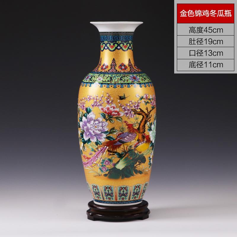 Jingdezhen Ceramic Works Large Floor Vase Large Size Decoration Living Room Flower Arrangement Porcelain Bottle Jane European Style 58 Decorations