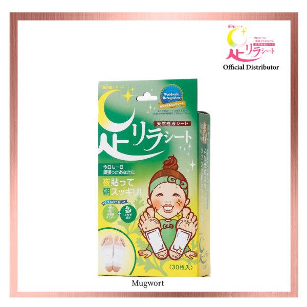 Buy Kinomegumi ASHI- RIRA Foot Detox Patch 30s Singapore