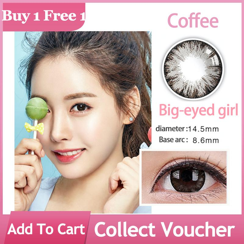 (Buy 1 Free 1) Colored Contact Lenses Fancy Makeup Eye Accessory Yearly Color Lens 0 Degree
