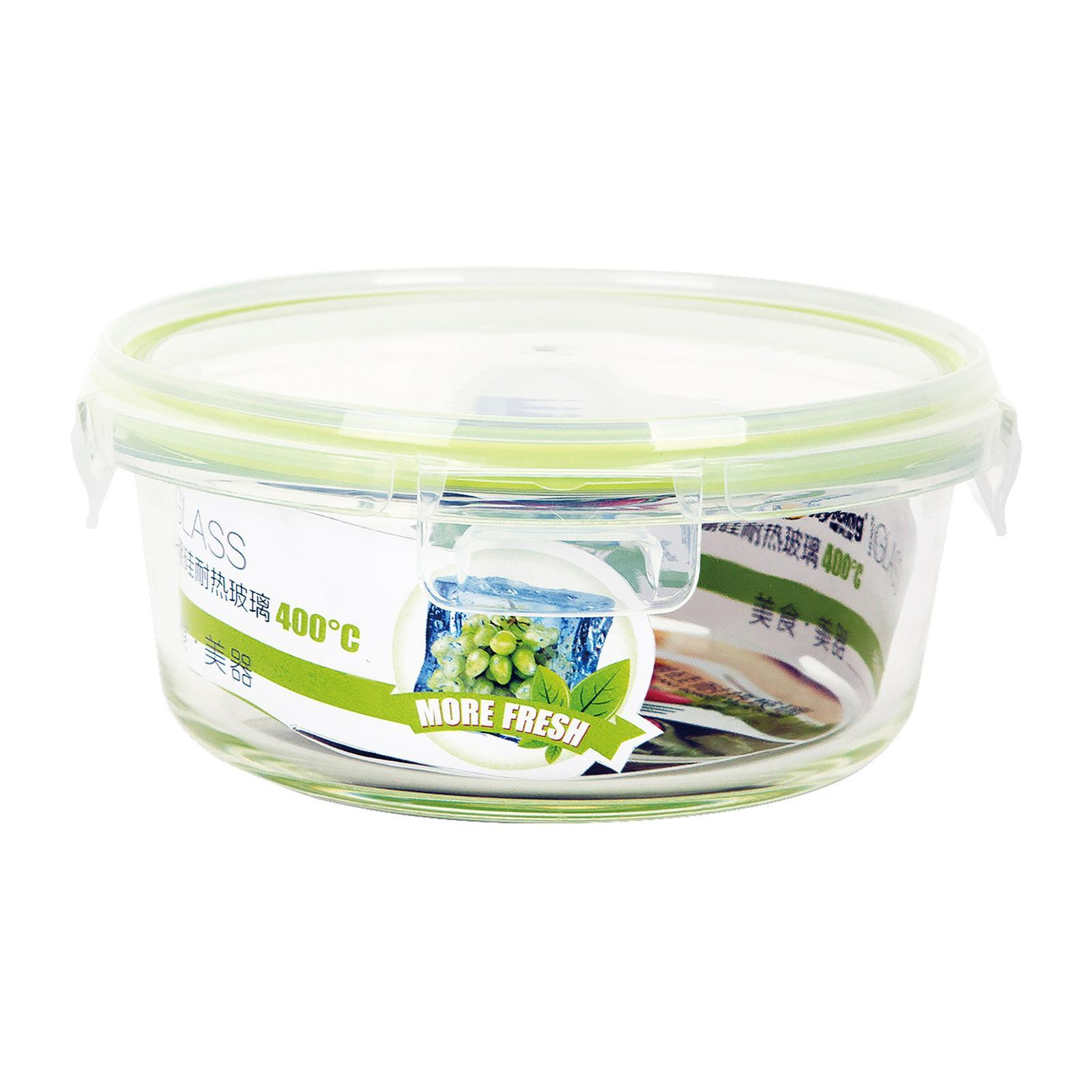 CITYLIFE Round Glass Food Container