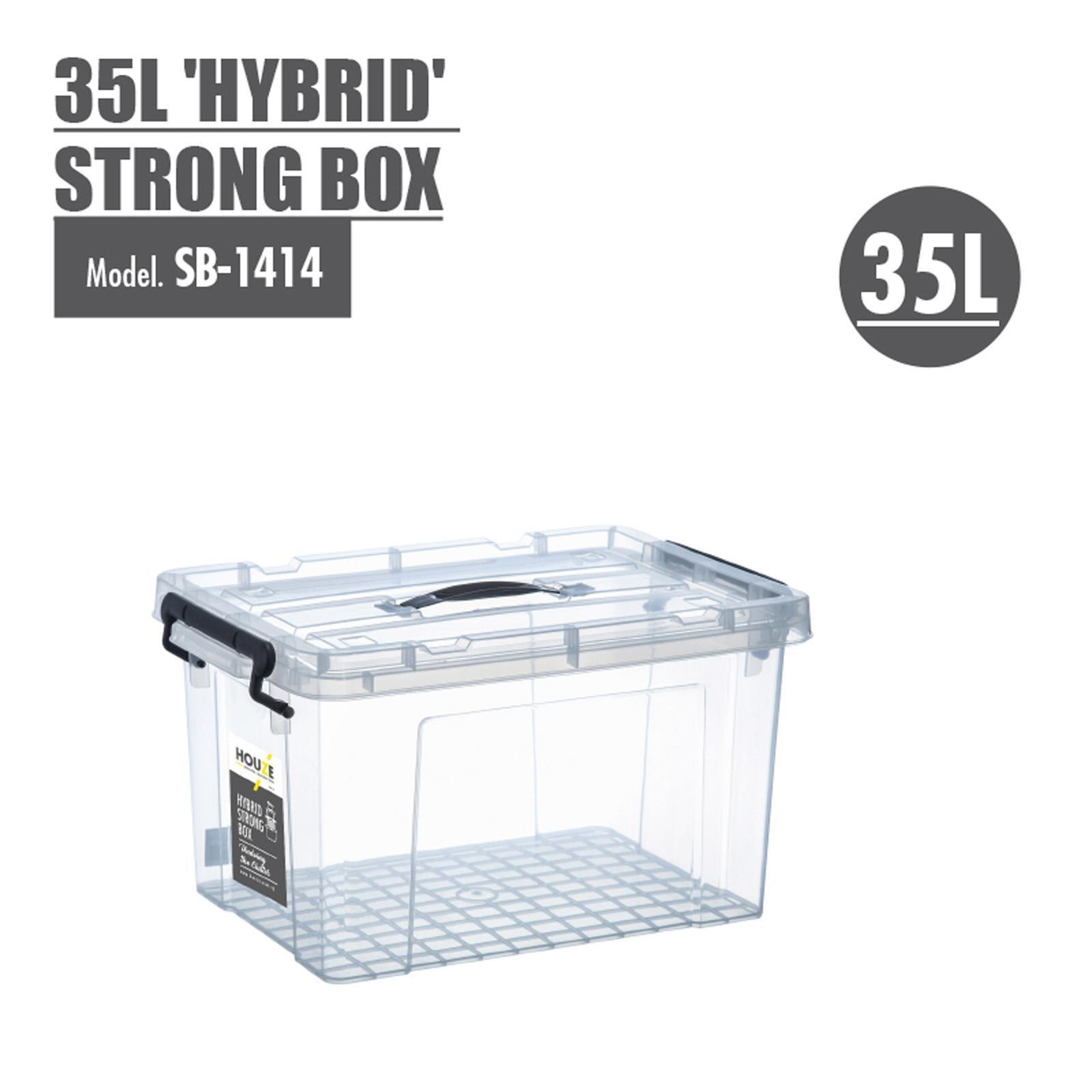 HOUZE Hybrid Strong Box