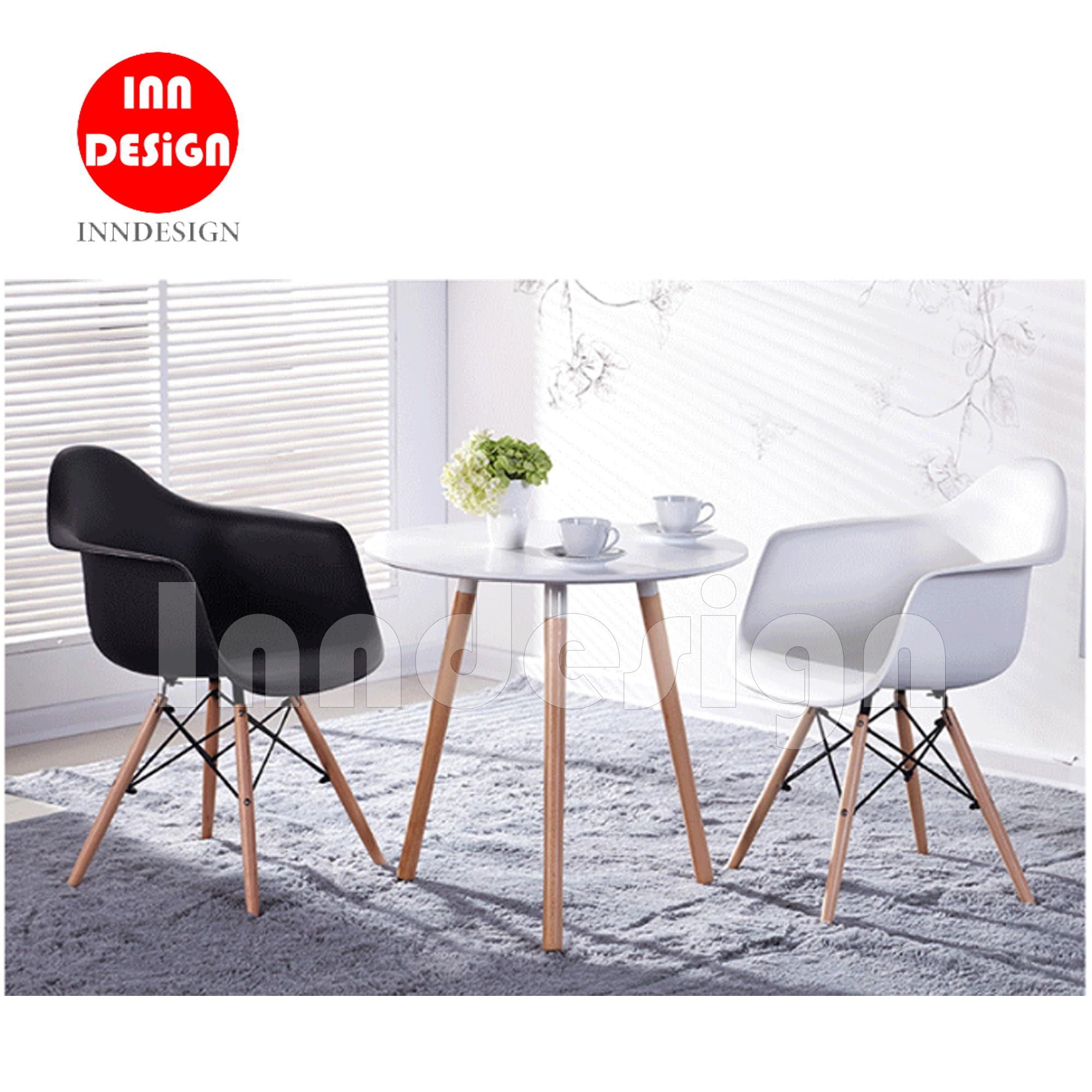 Eames Anthony II Dining Table Set / Coffee Table Set / Dining Chair (1 Table +2 Chairs)