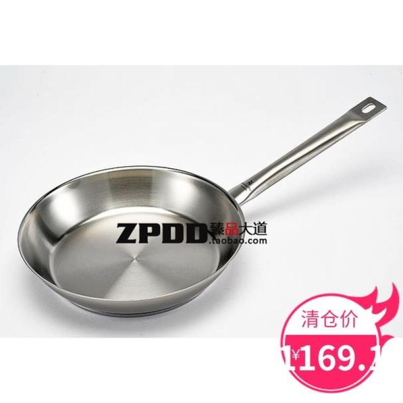 Germany WMF Gourmet plus Five Stars Stainless Steel Flat Non-stick Frying Pan Singapore