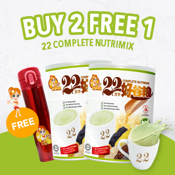 Buy [BUY 2 + FREE GIFT] Good Lady 22 Complete Nutrimix (Wheatgrass) - 750g x 2 + FREE Red Thermal Flask Singapore