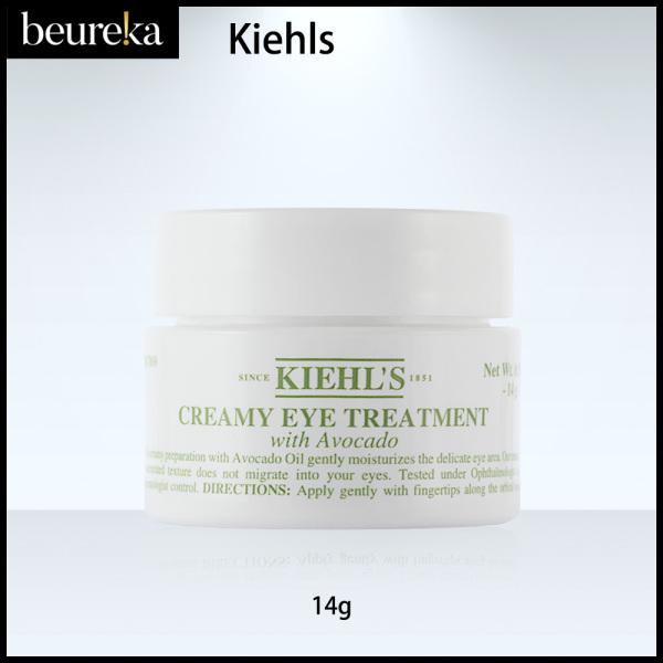 Buy Kiehls Creamy Eye Treatment with Avocado 14g / 28g - Beureka [Luxury Beauty (Skincare) Brand New 100% Authentic] Singapore
