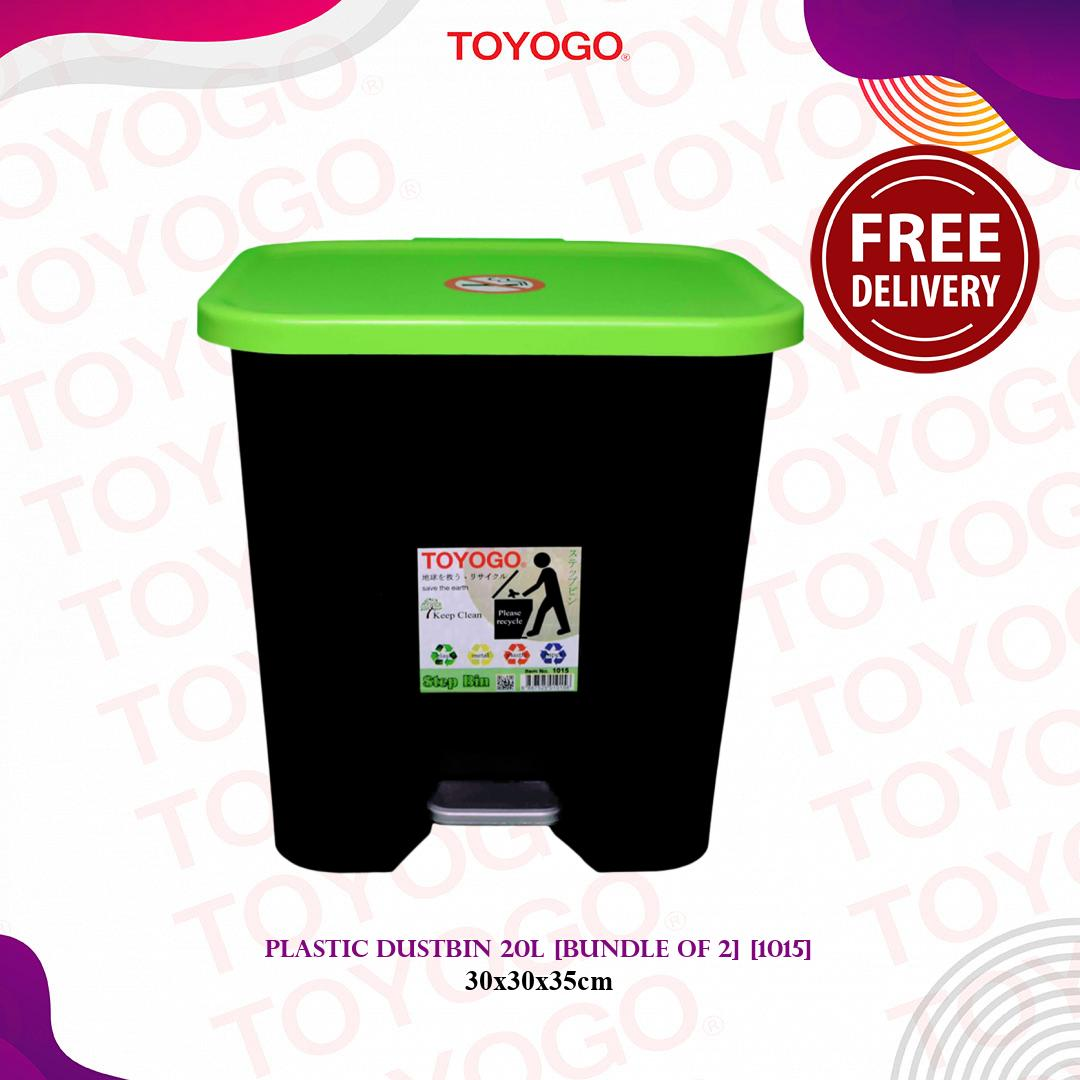 Toyogo Plastic Dustbin 20L (Bundle of 2) (1015) W21