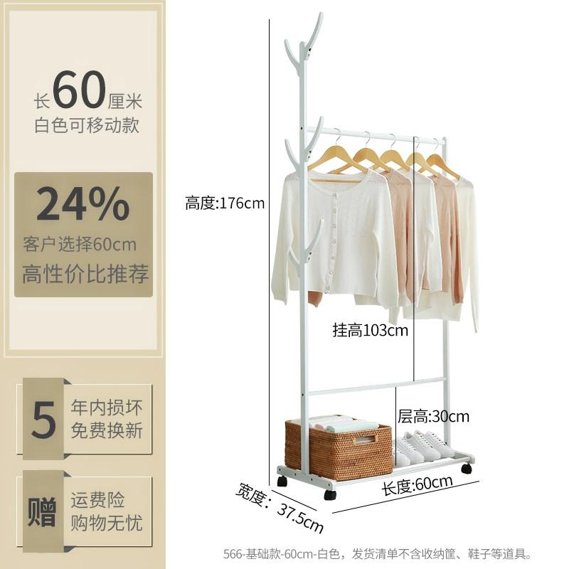 Aimero Shop Sedurre Attrarre Landing Bedroom Small Simplicity-Hang Clothes of Shelf Minimalist Modern Household Multi-