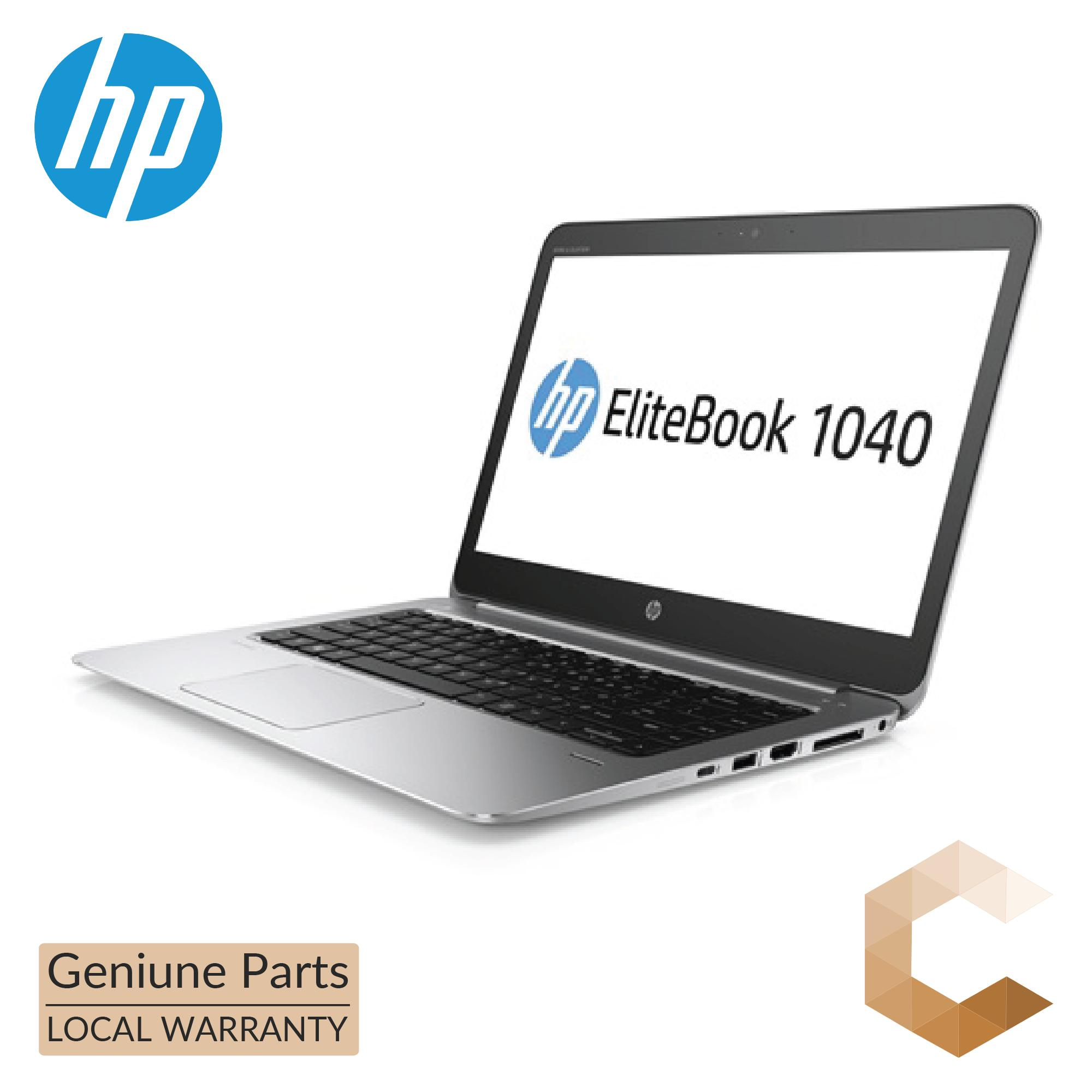 HP ELITEBOOK FOLIO 1040 G3 i7 (P4P81PT)