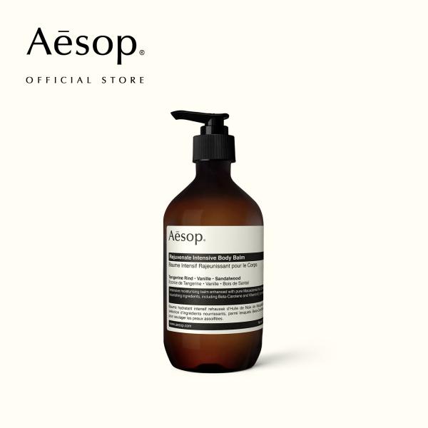 Buy Aesop Rejuvenate Intensive Body Balm 500mL Singapore