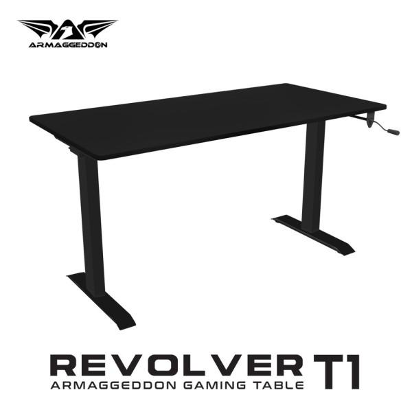 Armaggeddon Revolve T1 Manual Height Adjustable Gaming Table