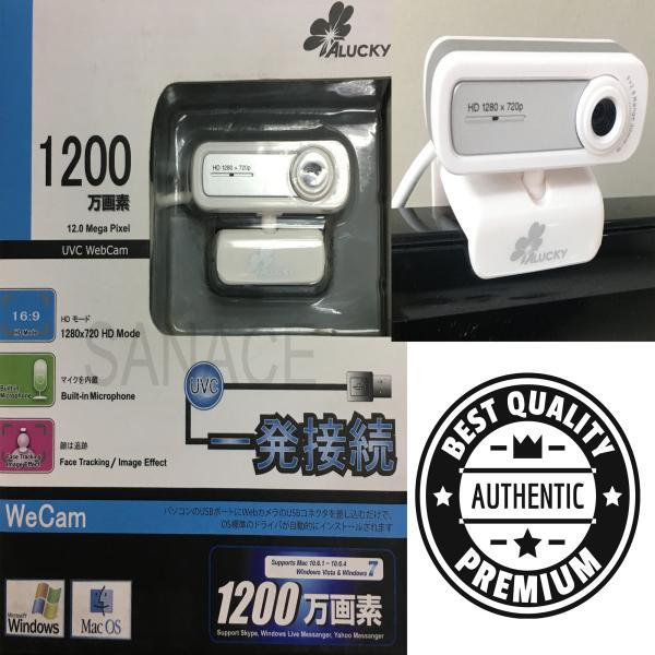 Alucky HD Webcam Wide Angle Auto Focus Webcam HD USB Plug and Play Desktop Laptop Webcam Built-in Microphone Video Conference Webcam for PC / Laptop