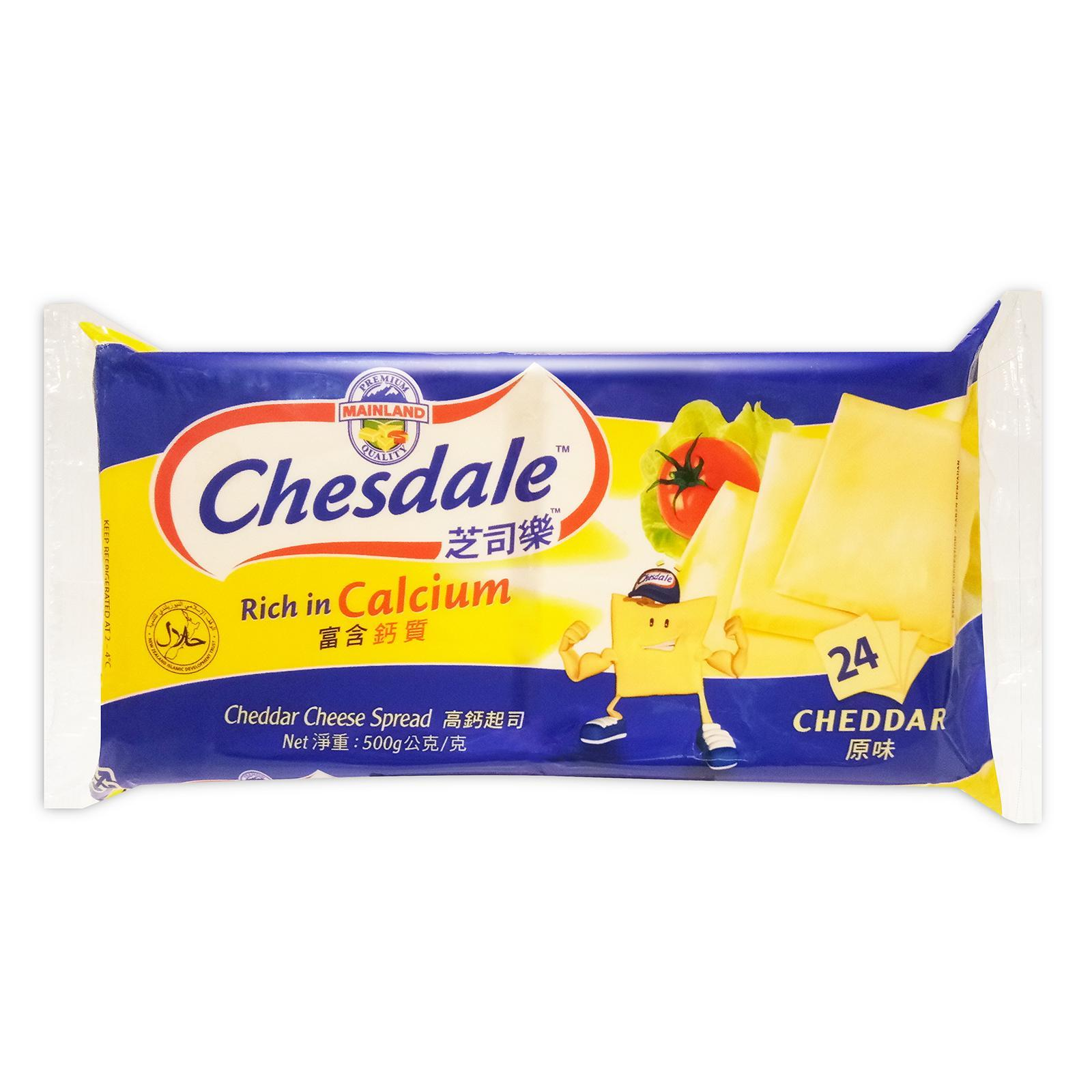 Chesdale Protein 24 Cheddar Cheese Slices 500G