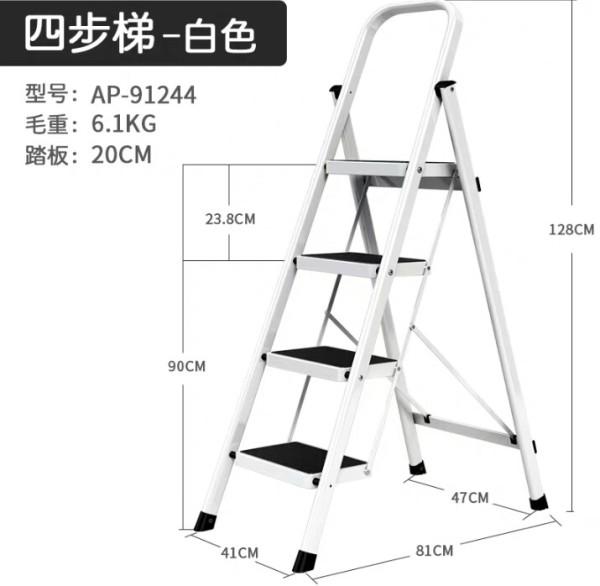 (Amura Living) Sturdy 4 Steps Ladder