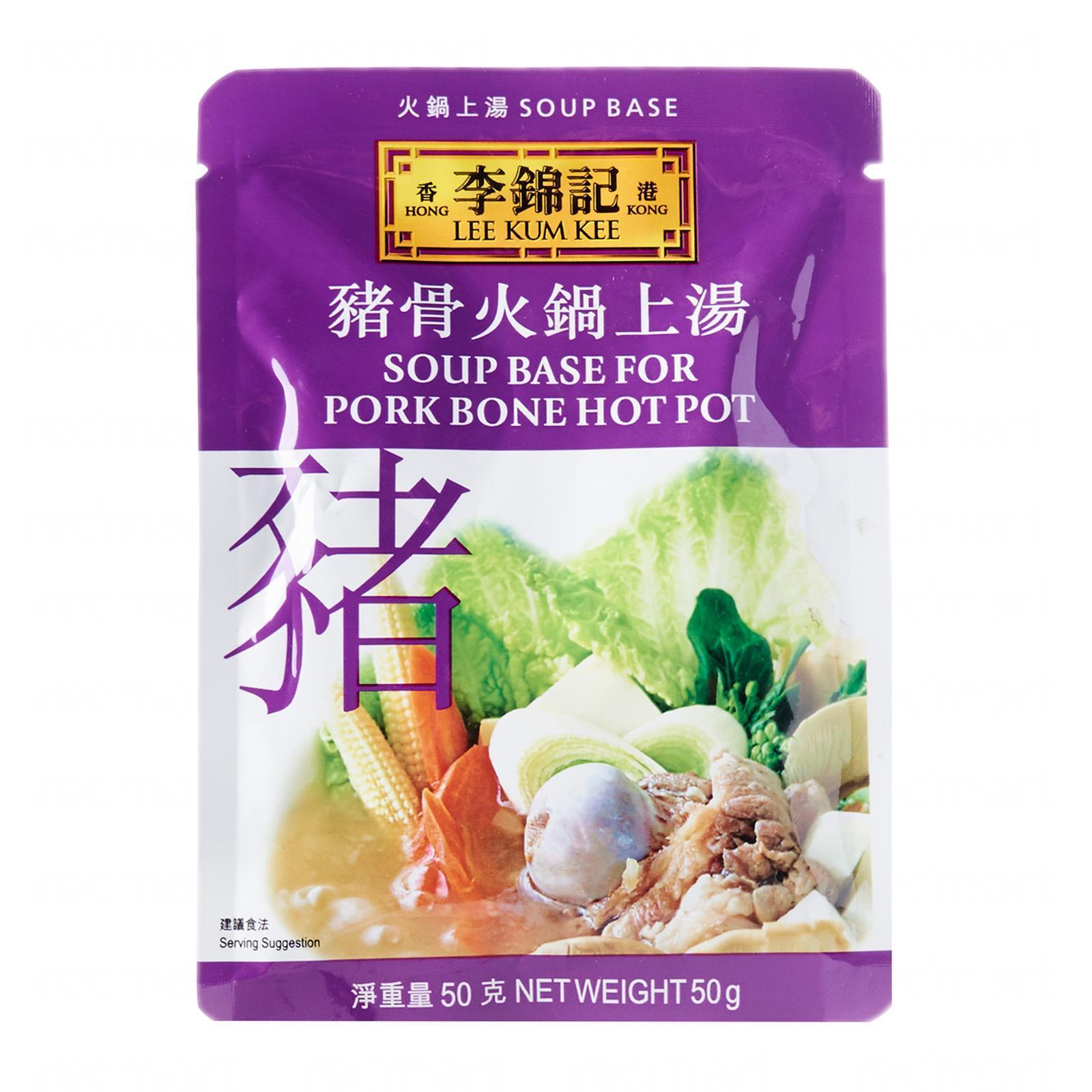 Lee Kum Kee Mos Pork Bone Soup Base For Hotpot Soup