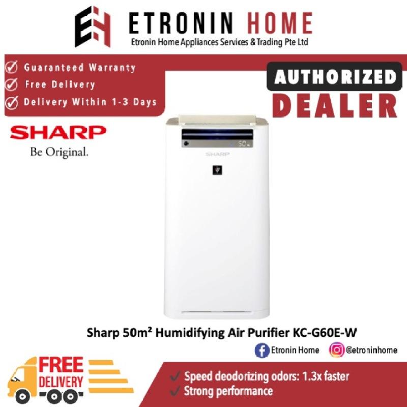 Sharp 50m² Humidifying Air Purifier KC-G60E-W Singapore