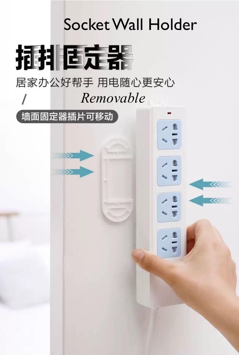 Socket Holder, Self Adhesive power Strip Holder for Socket, Wifi Router Socket Hook Hanger Wall Sticker.