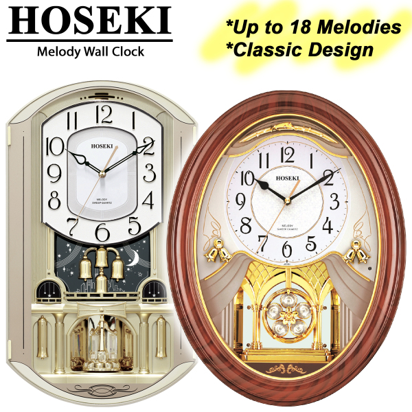 HOSEKI H-9230 H-9218 H-9000 Melody Wall Clock Hourly Melody With 18 Melodies Classic Design For Living Bedroom Kitchen