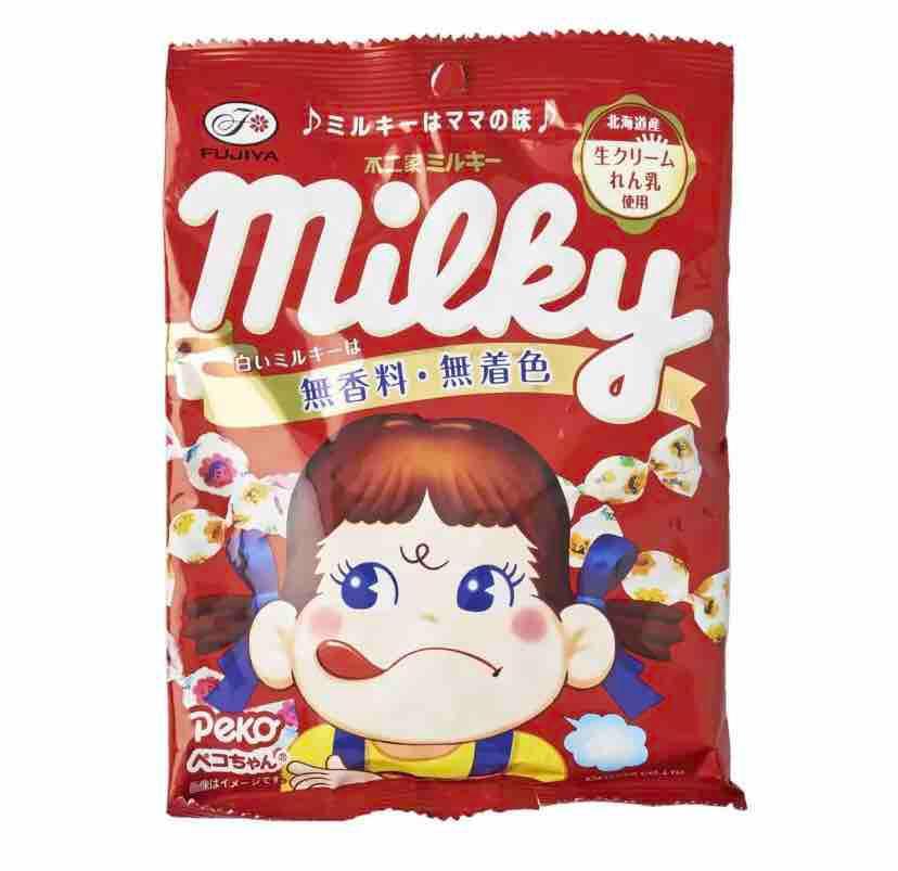 Fujiya Milky Classic Milk Candy By Arrow.