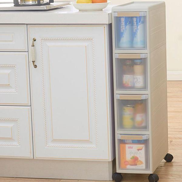 JAX Slim 4 Tier Rolling Household Cabinet